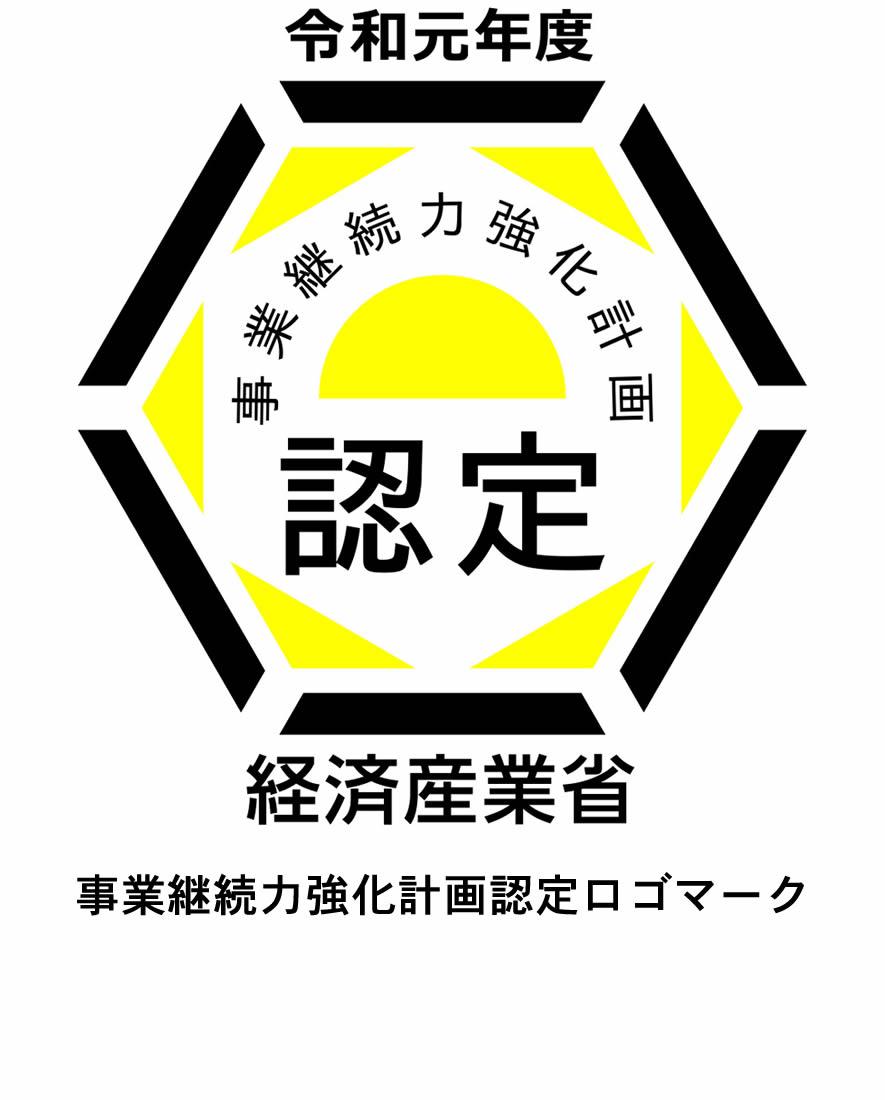 nintei_logo_re.jpg